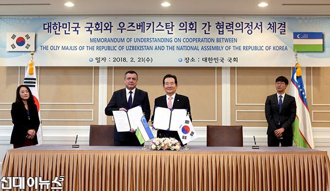 대한민국 국회와 우즈베키스탄 의회간 협력의정서(MOU) 체결(2).JPG