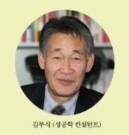 김무식.jpg