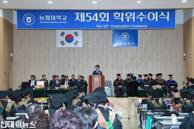 3_농협대 '제54회 학위수여식' 개최… 186명 졸업 (2).jpg