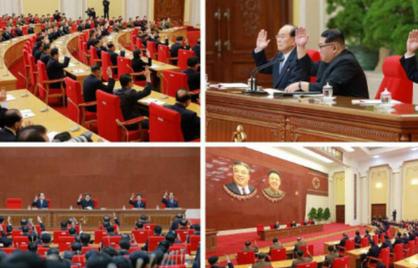 북한-조선로동당-중앙위원회-제7기-제3차-전원회의(2018.4.jpg
