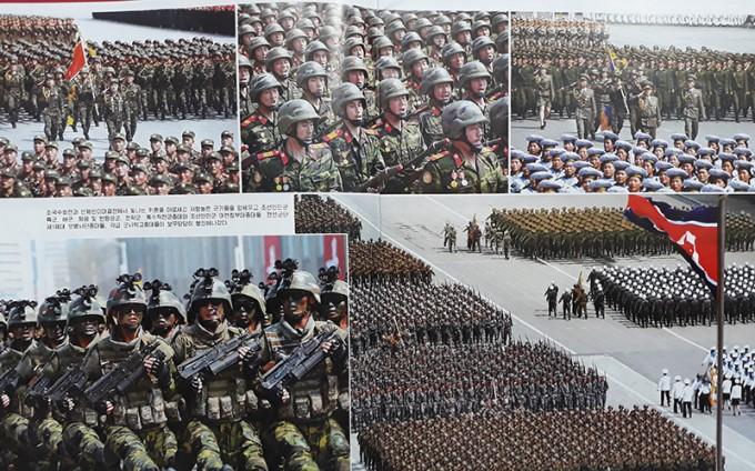 북한 월간 조선 2017년 6월 특간호 열병식.jpg