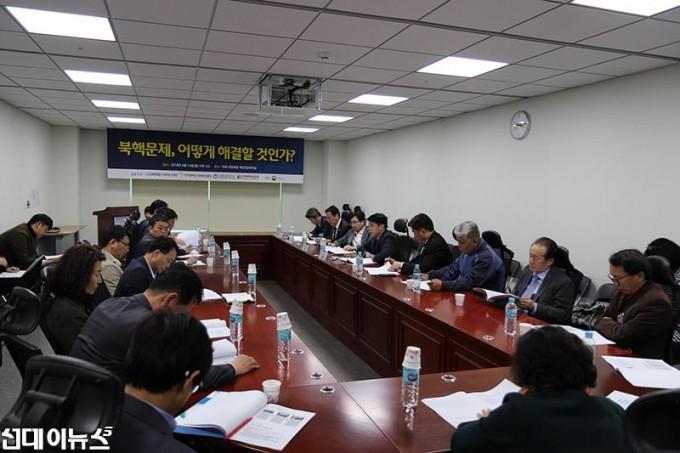 북핵문제 토론회_1.jpg