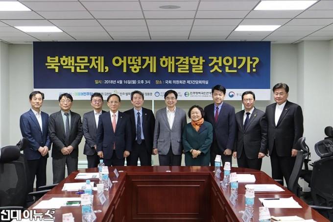 북핵문제 토론회_2.jpg