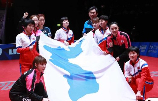 한반도기-세계탁구선수권대회 남북한 선수들.jpg