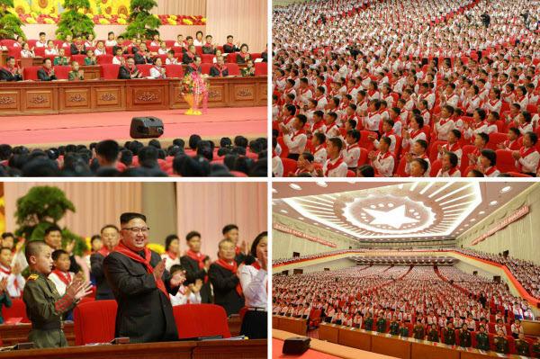2017년 6월 6일 북한의 8차 소년단 대회.jpg