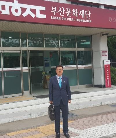 부산문화재단 주최 2018년 부산 문화로 통(通) 필자.jpg