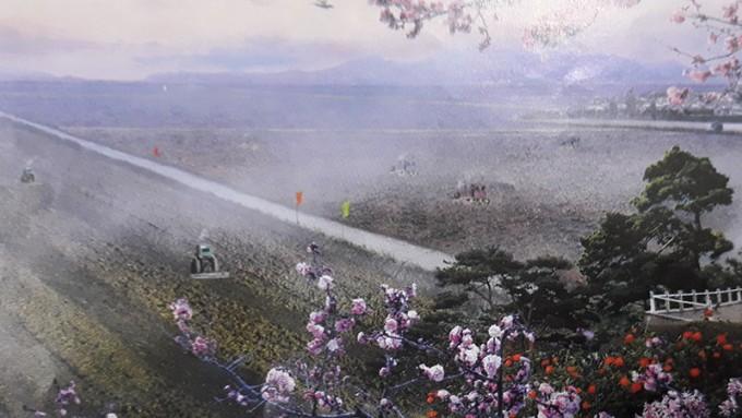 한드레벌의 지평선2-북한 월간 KOREA 2005년 1월호.jpg