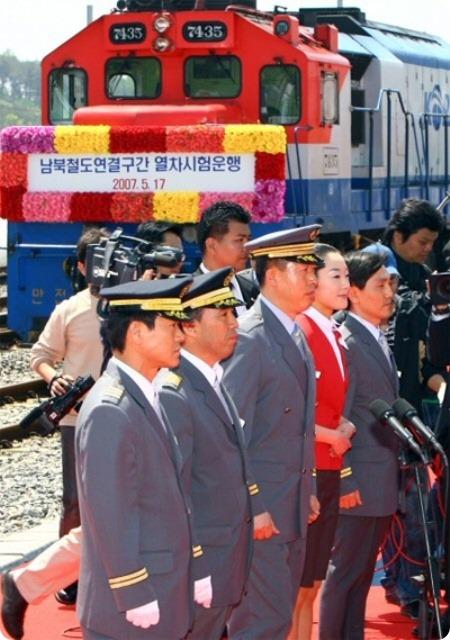 남북철도시험운행. 2007년 5월 17일.jpg