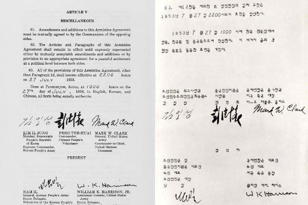 1953년 7월27일 북한·중국·유엔사 대표가 서명한 정전협정서-한겨레신문 자료.jpg