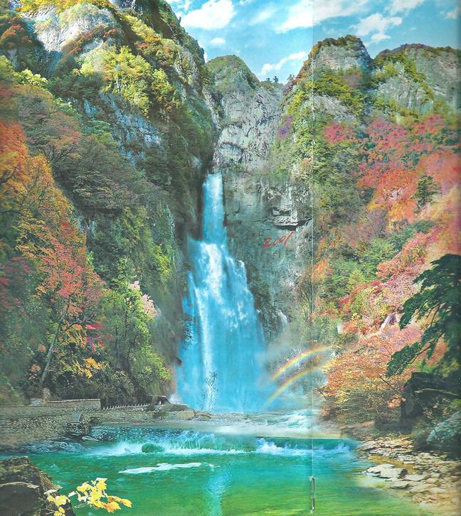 폭포-북한 강원도 천내면에 위치한 울림폭포..jpg