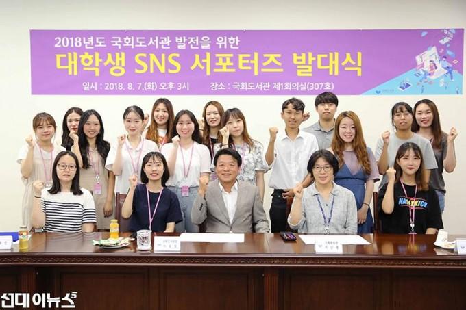 사진-2---대학생-SNS-서포터즈-발대식-개최-사진.jpg