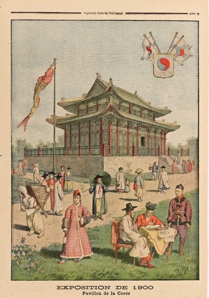태극기-1900년-파리-만국박람회-국립중앙박물과-제공.jpg