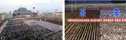 조선민주주의인민공화국창건-69돐경축-기념행사.jpg