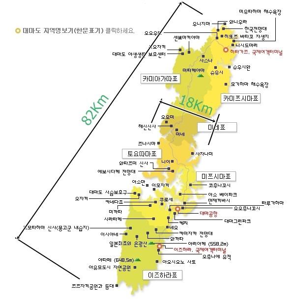 일본 대마도-전도(全圖).jpg