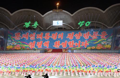 북한-대집단체조와-예술공연-'빛나는-조국'(2018년).jpg