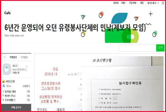 선데이뉴스7.jpg