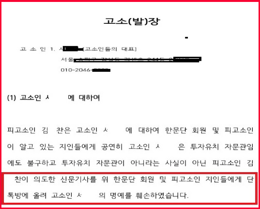 선데이뉴스5.jpg