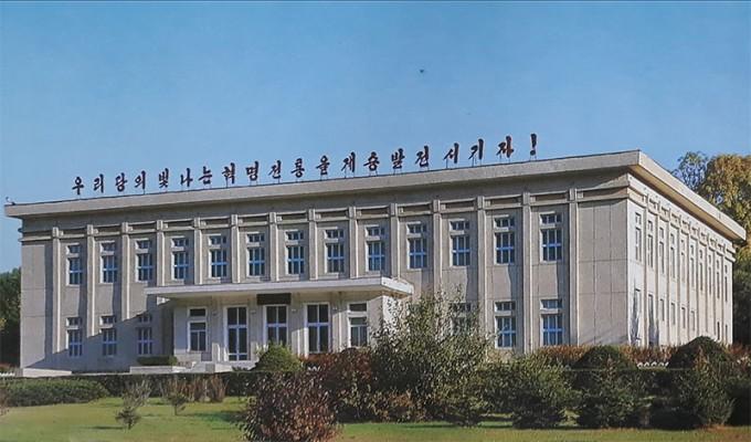 북한-량강도-김정숙군-신파혁명사적관-북한-월간-조선-자료.jpg