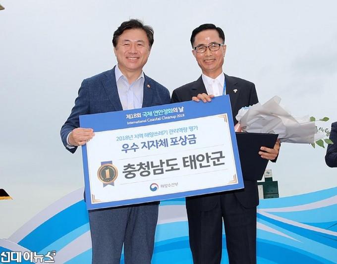 해양쓰레기관리최우수지자체수상 (1).JPG