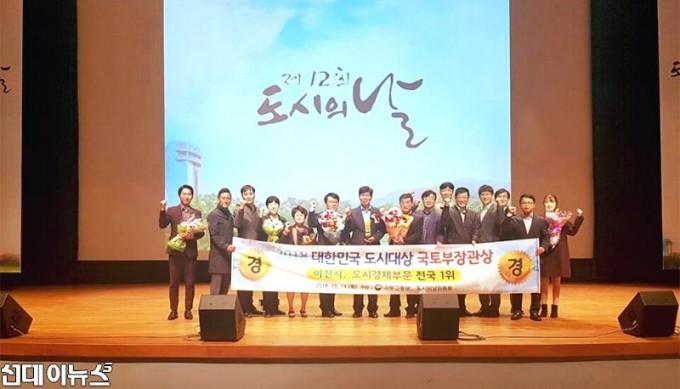 이천시 '2018 대한민국 도시대상' 국토교통부장관상 수상 (1).jpg