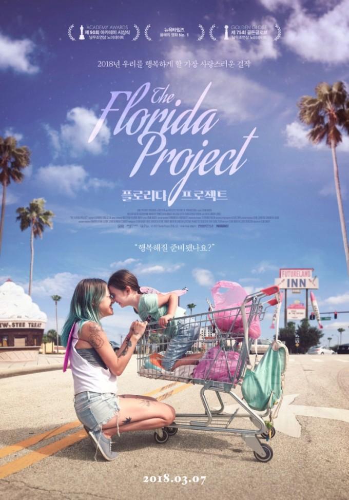플로리다1.JPG