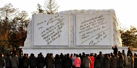 북한-김정일.jpg
