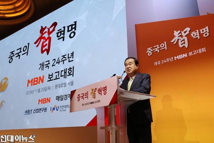 MBN 보고대회(1).JPG