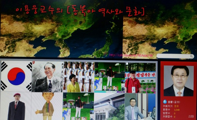 웹사이트-이용웅교수의-동북아-역사와-문화-홈페이지.jpg