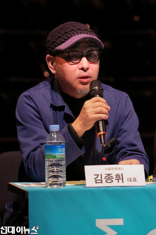 [사진5] 김종휘 서울문화재단 대표이사.jpg
