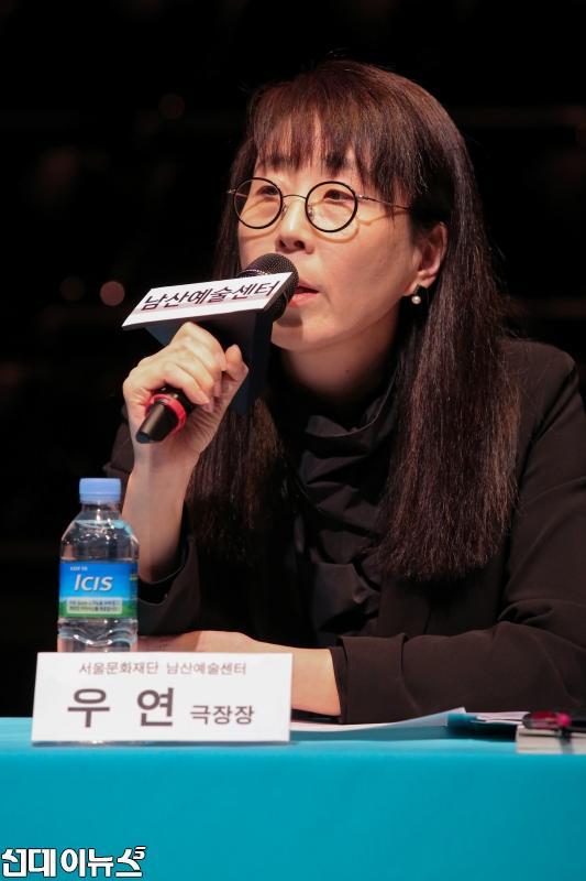 [사진6] 우연 남산예술센터 극장장.jpg