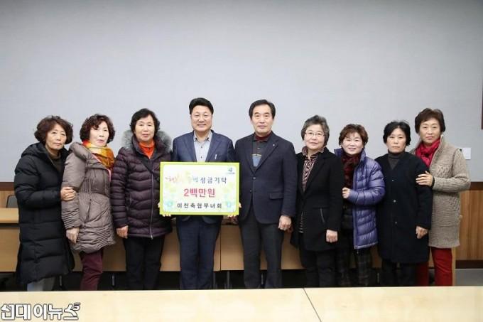 이천시 행복한 동행 사업에 성금 기탁 (3).jpg