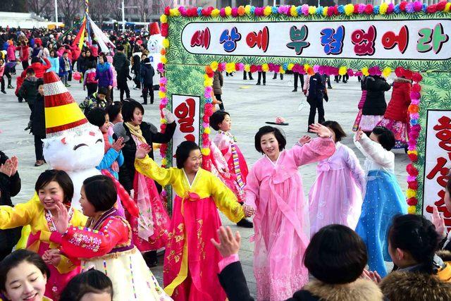 설날-2017년1월28일(설날) 평양 시민들의 설맞이 행사-조선중앙통신.jpg