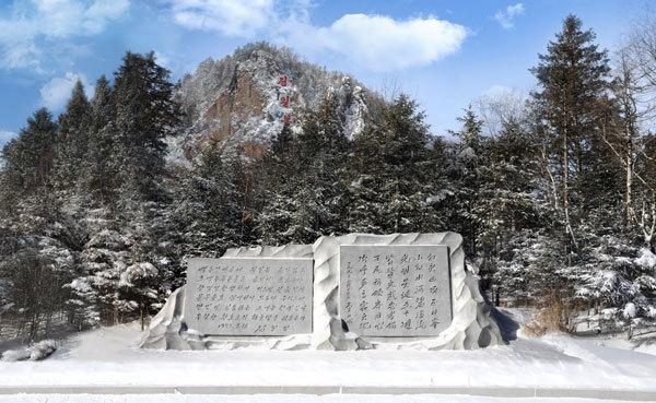 광명성절- 김일성의 광명성찬가碑.jpg