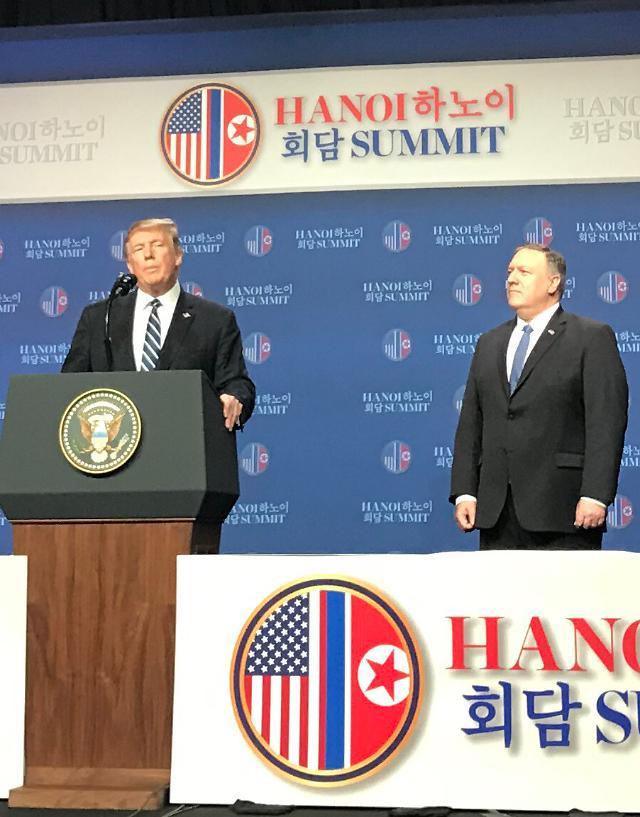 2019년 2월 28일-트럼프 미국 대통령-하노이 메리어트 호텔-제2차 북미정상회담 관련 기자회견.jpg