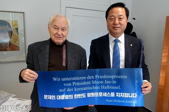 20190122_한스 모드로프 전 동독 총리 면담 (41)_r_s.JPG