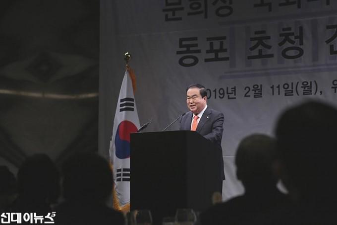 워싱턴 동포 초청 만찬간담회(1).JPG