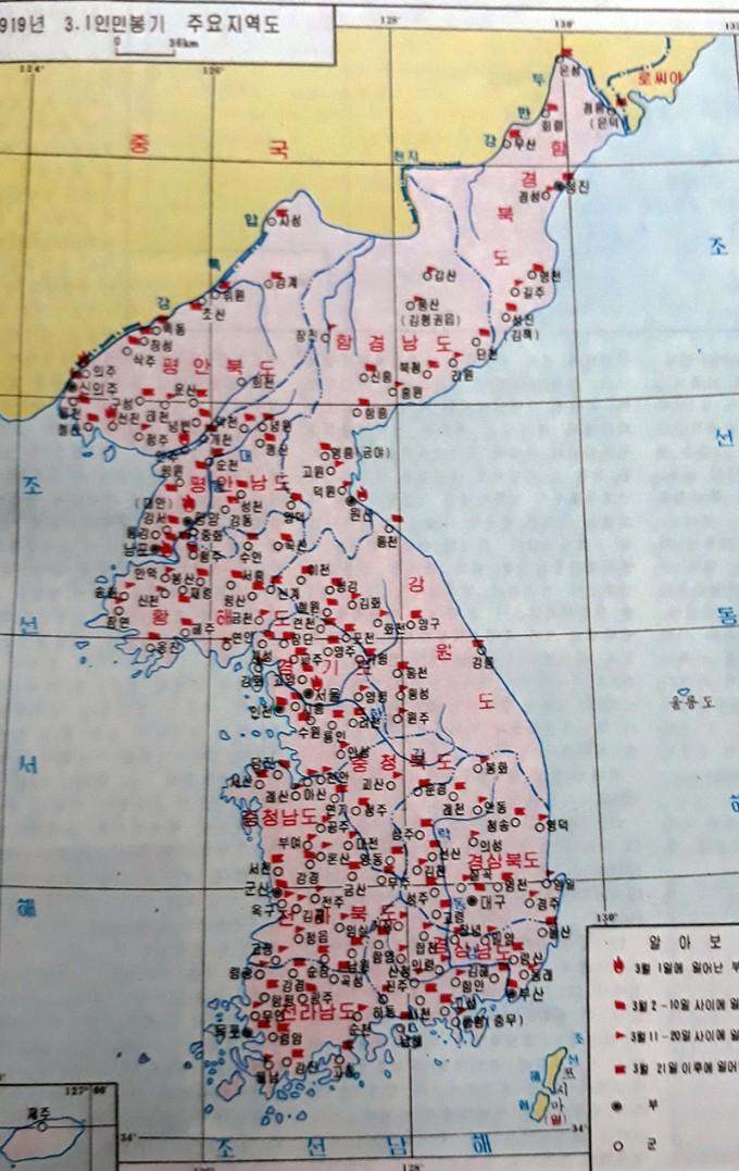 3.1운동-1919년-3.1인민봉기-주요지역도-북한-조선대백과사전13.jpg