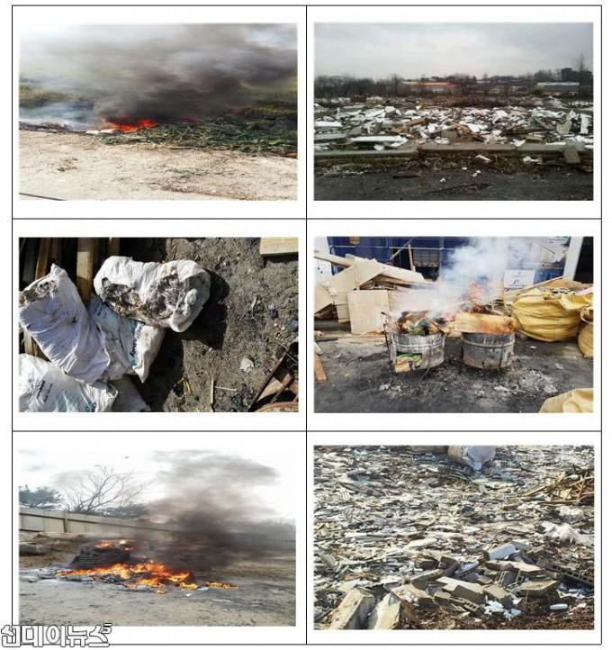 2019 3월 6일 kwon 선데이 뉴스 기사 국내 불법 쓰레기 배출 혼란003.jpg