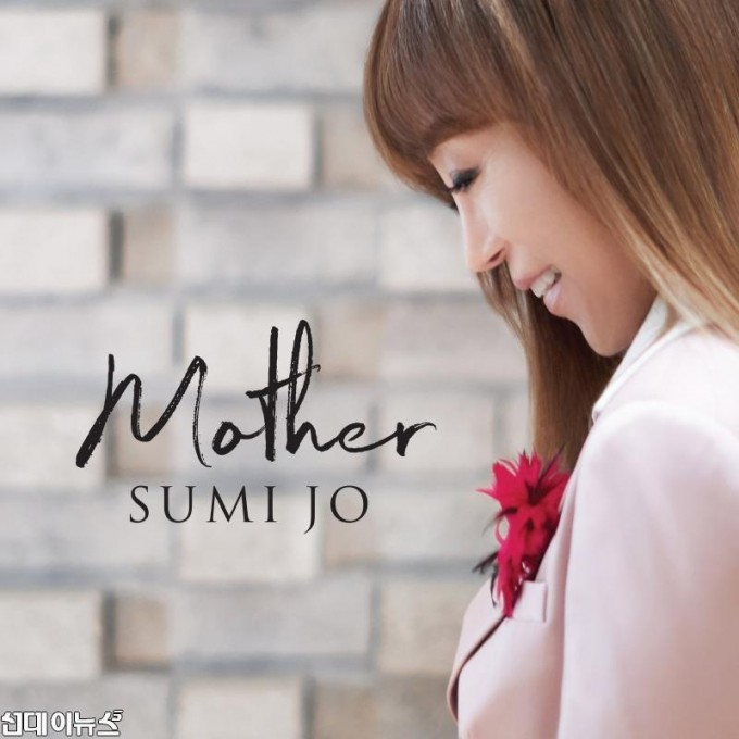 조수미_Mother album cover.jpg
