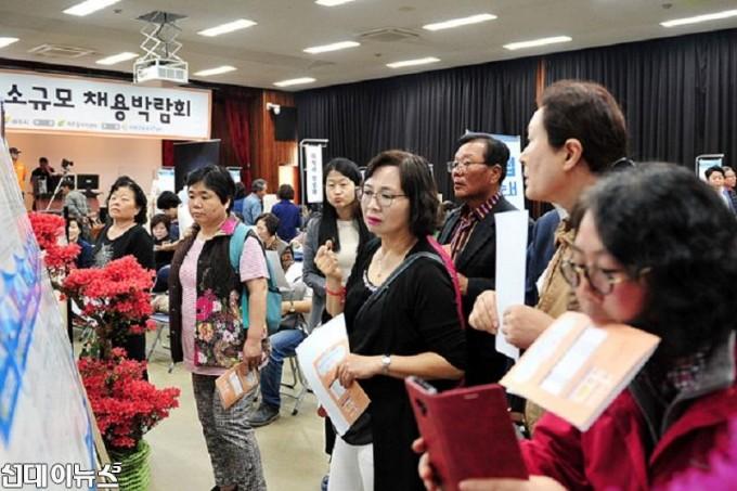 01_2019년 여주시 소규모 채용박람회 (3).jpg