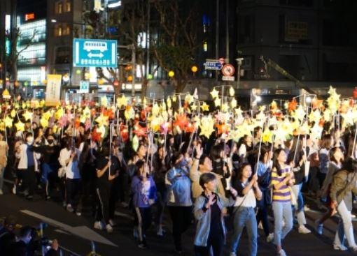 불기 2563년 부처님오신날 봉축위원회 주최 연등행렬-2019년 5월 4일.JPG