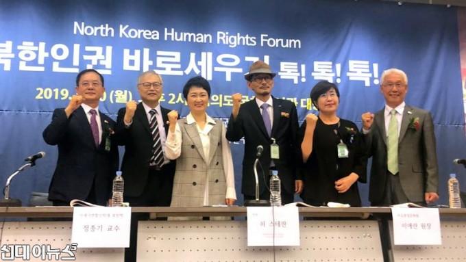 북한인권-바로세우기-사진.jpg