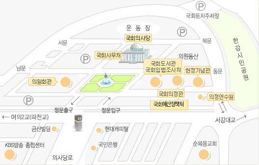 국회의원회관 약도-서울 영등포구 의사당대로1.여의도동.jpg