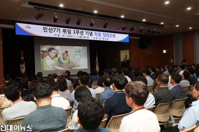 20190701[금천포토]직원조례(사진1).JPG