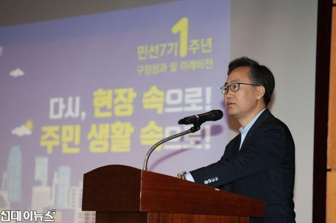 20190701[금천포토]직원조례(사진5).JPG