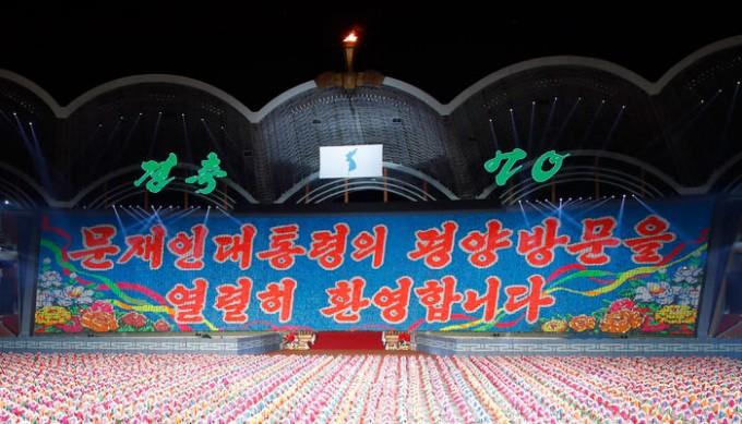 2019년-북한-문학예술의-현장.jpg