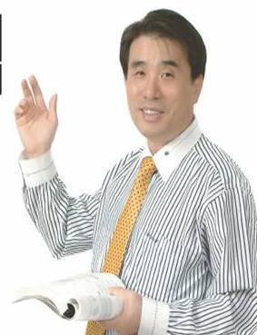강충인 교수.JPG