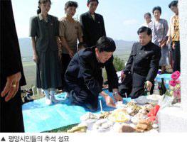북한의-추석-평양시민들의-추석-성묘.jpg