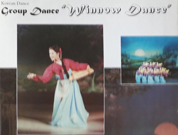 북한-4대-혁명무용-中-키춤-Winnow-Dance.-자료-북한-월간-CHOSUN.jpg