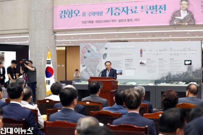 김형오-전-국회의장-기증자료-특별전-참석(1).jpg